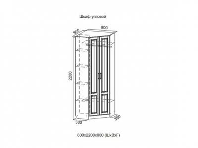 Шкаф угловой Прованс 1 СВ 800х2200х800 мм боковая стенка 360мм
