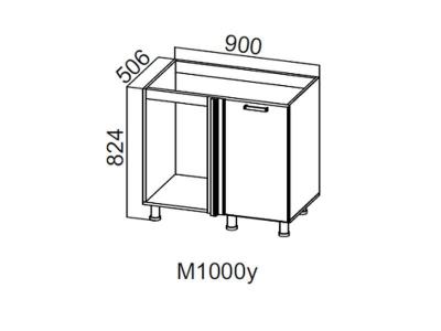 Кухня Модерн Стол-рабочий угловой 1000 под мойку М1000у Правый 824х900х506-600мм
