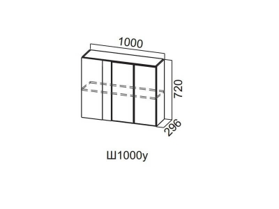Кухня Волна Шкаф навесной угловой 1000 Ш1000у 720х1000х296мм