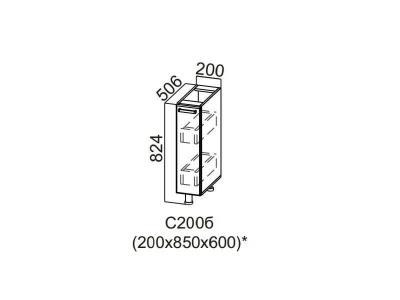 Кухня Волна Стол рабочий Бутылочница 200 С200б 824х200х506мм