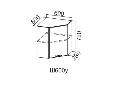 Кухня Геометрия Шкаф навесной угловой 600 Ш600у 720х600х600мм