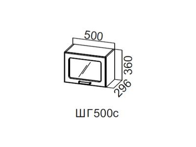 Кухня Модерн Шкаф навесной горизонтальный со стеклом 500 ШГ500с 360х500х296мм