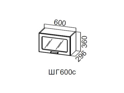Кухня Модерн Шкаф навесной горизонтальный со стеклом 600 ШГ600с 360х600х296мм