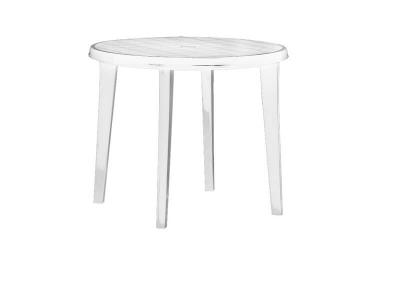 Пластиковый стол Лиса белый